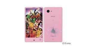 docomo Disney Mobile DM-01H