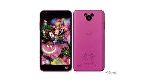 docomo Disney Mobile DM-02H