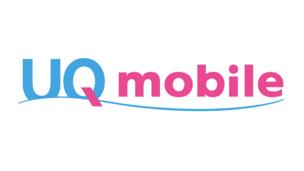 UQモバイル(UQ mobile)