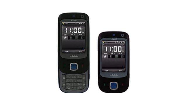 docomoのFOMA HT1100で格安SIM(MVNO)を使えるか調査した結果