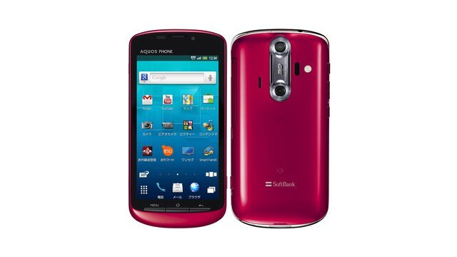 SoftBank AQUOS PHONE 006SH