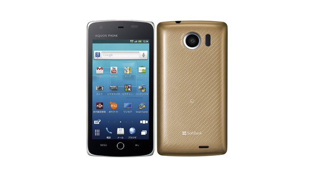 SoftBank AQUOS PHONE THE PREMIUM 009SH
