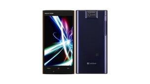 SoftBank AQUOS PHONE 104SH