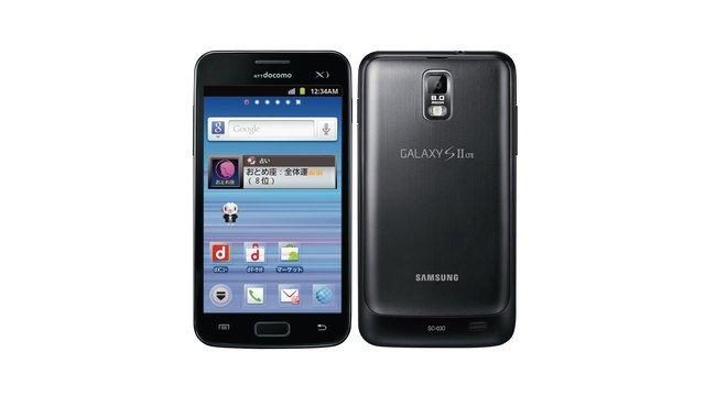 docomo GALAXY S II LTE SC-03D