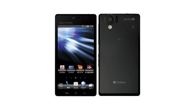 SoftBank AQUOS PHONE 102SH II