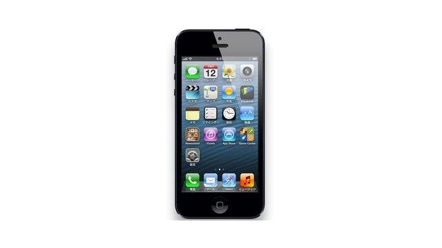 SoftBank iPhone 5
