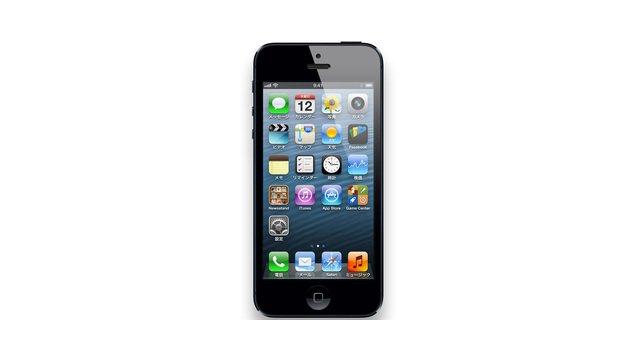 au iPhone 5