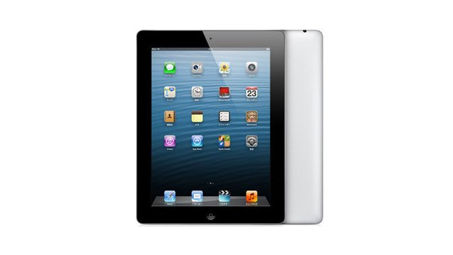 au iPad Retinaディスプレイ Wi-Fi+Cellular(第4世代)