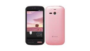SoftBank AQUOS PHONE ss 205SH