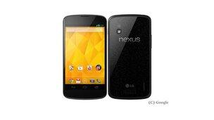 SIMフリー Nexus 4 LGE960