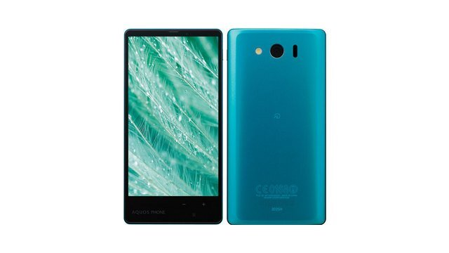 SoftBank AQUOS PHONE Xx mini 303SH