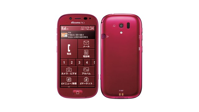 docomo版らくらくスマートフォン3 F-06FのSIMロック解除方法は?SIMフリー化&格安SIM(MVNO)で使う全手順