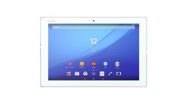 docomo Xperia Z4 Tablet SO-05G