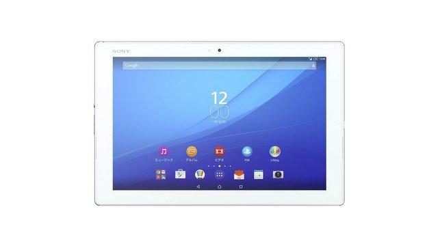 auのXperia Z4 Tablet SOT31で格安SIM(MVNO)を使えるか調査した結果