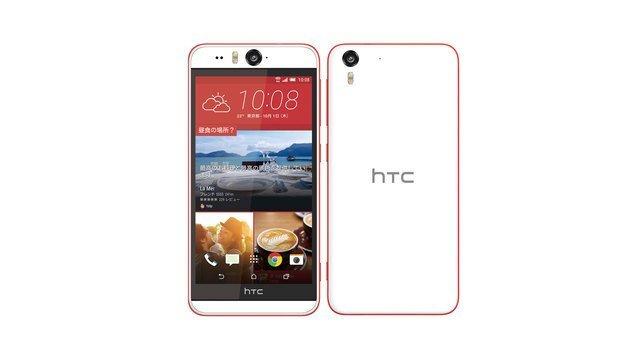 SIMフリー HTC Desire EYE
