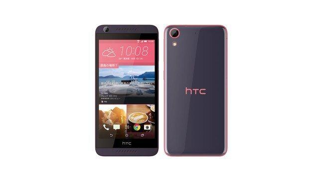 SIMフリー HTC Desire 626