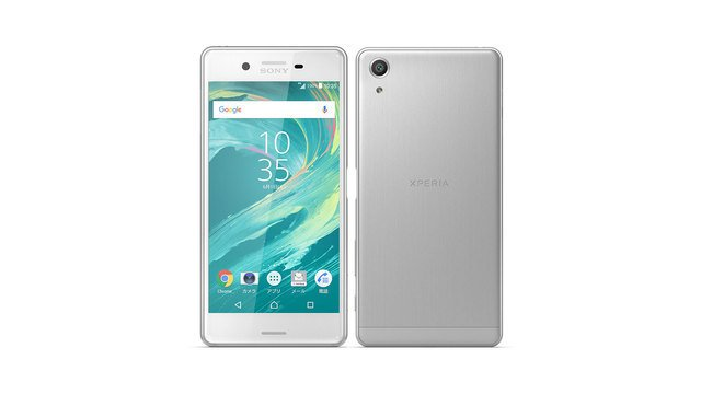 SoftBank Xperia X Performance