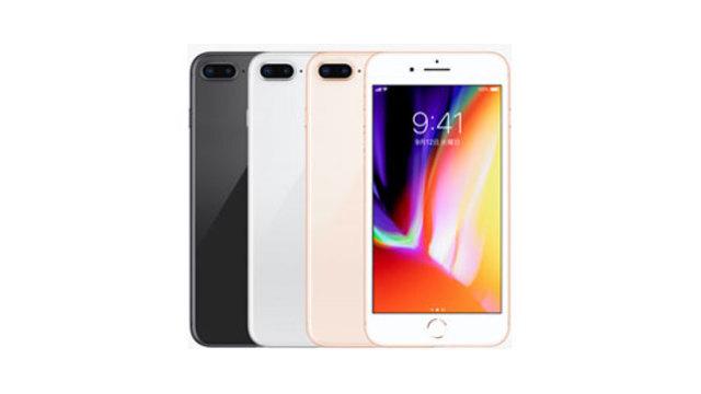 SIMフリー iPhone 8 Plus