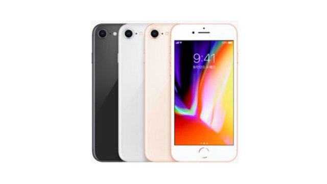 docomo iPhone 8