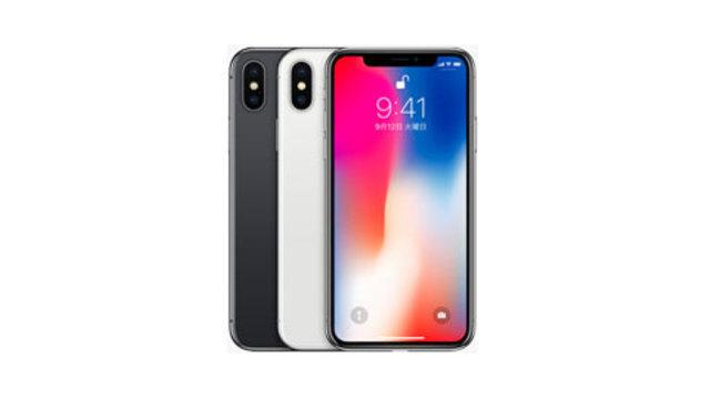docomo iPhone X