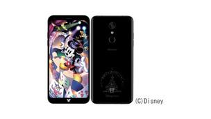 docomo Disney Mobile DM-01K