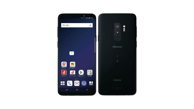 docomo Galaxy S9+ SC-03K