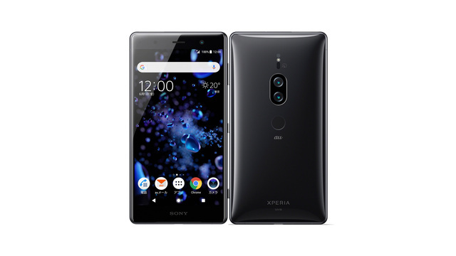 au Xperia XZ2 Premium SOV38