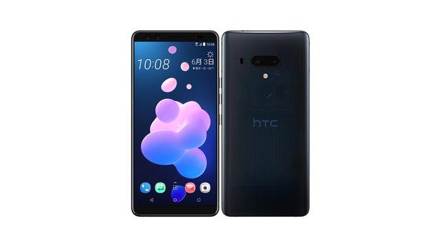 HTCのSIMロック解除方法は?SIMフリー化&格安SIMで使う全手順