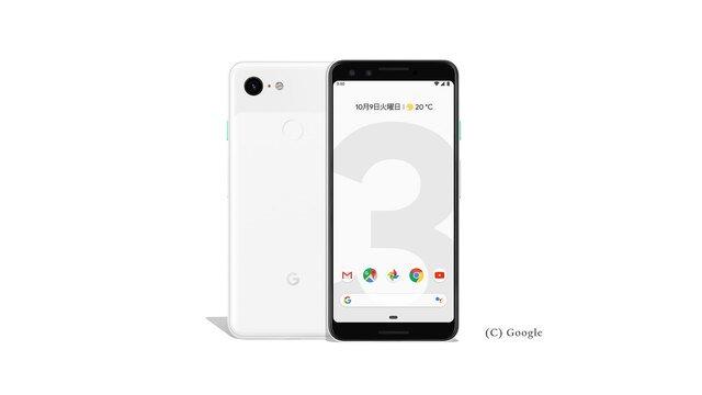 SIMフリー Google Pixel 3