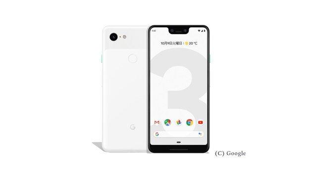 SIMフリー Google Pixel 3 XL