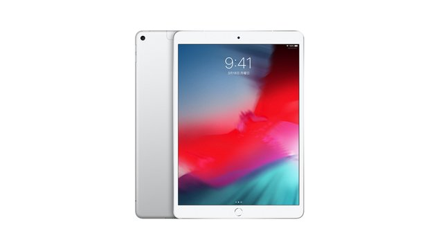 au版iPad Air 10.5インチ 第3世代 Wi-Fi+Cellular 2019年春モデルのSIMロック解除方法は?SIMフリー化&格安SIM(MVNO)で使う全手順