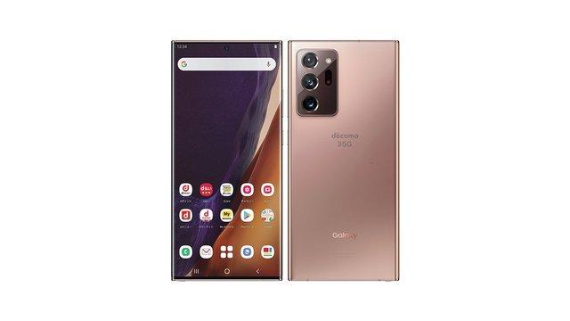 docomo Galaxy Note20 Ultra 5G SC-53A