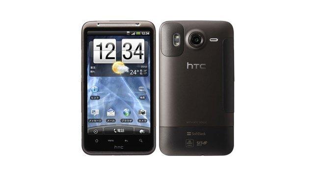 SoftBank HTC Desire HD 001HT