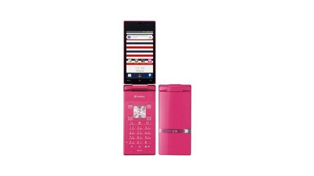 SoftBankのAQUOS PHONE THE HYBRID 007SH Jで格安SIM(MVNO)を使えるか調査した結果