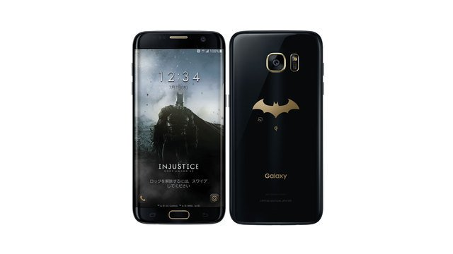 au Galaxy S7 edge Injustice Edition