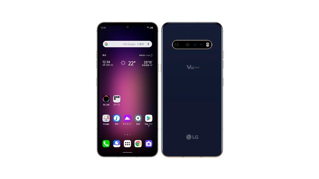 SoftBank版LG V60 ThinQ 5GのSIMロック解除方法は?SIMフリー化&格安SIM(MVNO)で使う全手順