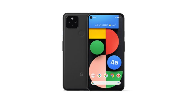 SIMフリー Google Pixel 4a (5G)