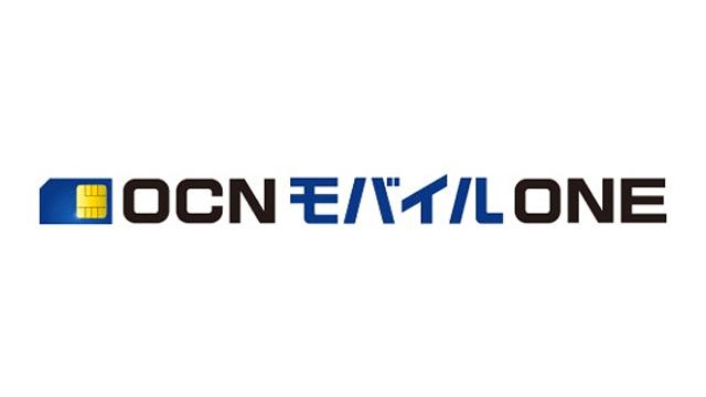 OCNモバイルONE [最大手]