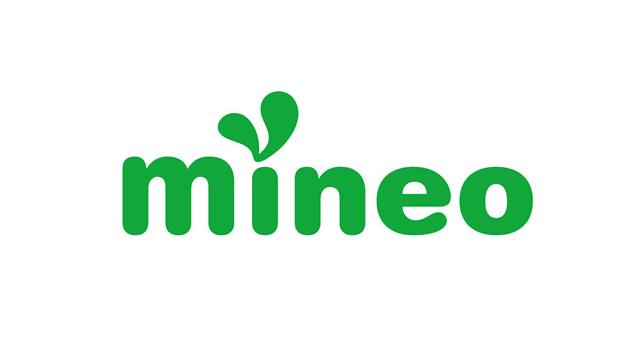 mineo(マイネオ) [総合No,1]
